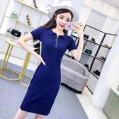 連衣裙女夏2018新款韓版氣質POLO領拉鏈短袖撞色修身顯瘦針織裙女