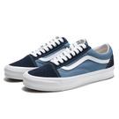 VANS 休閒鞋 板鞋 OG OLD SKOOL LX VAULT 藍 拼接 基本 男 (布魯克林) VN0A4P3X5OC