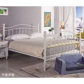 【森可家居】凱特兒5尺白色鐵床床台 8JX375-2 雙人床架 北歐鄉村風