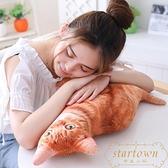 網紅仿真貓咪抱枕公仔毛絨玩具抱著睡覺的喵星人【繁星小鎮】