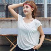 寬鬆顯瘦速干吸汗運動罩衫女短袖T恤瑜伽跑步健身服上衣夏【居享優品】