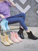韓國時尚果凍雨鞋女膠鞋套鞋防水防滑水鞋水靴可愛的成人短筒雨靴 衣櫥の秘密