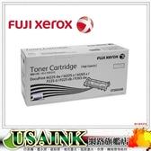USAINK☆ Fuji Xerox CT202330  原廠黑色高容量碳粉匣 適用:M225dw/M225z/M265z/P225d/P225db/P265dw