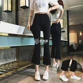 微喇叭褲女高腰矮小個子八分打底褲2021年新款黑色顯瘦緊身九分褲