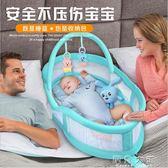 恩童美新生嬰兒床多功能便攜式睡籃床中床出生禮盒寶寶小床可折疊