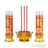 LED電子蠟燭燈供佛搖擺電蠟燭電香燭香爐供奉財神仿真電蠟燭燈  時尚教主