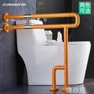 扶手 馬桶扶手老人安全扶手廁所扶手馬桶扶手架廁所坐便起身器 MKS韓菲兒