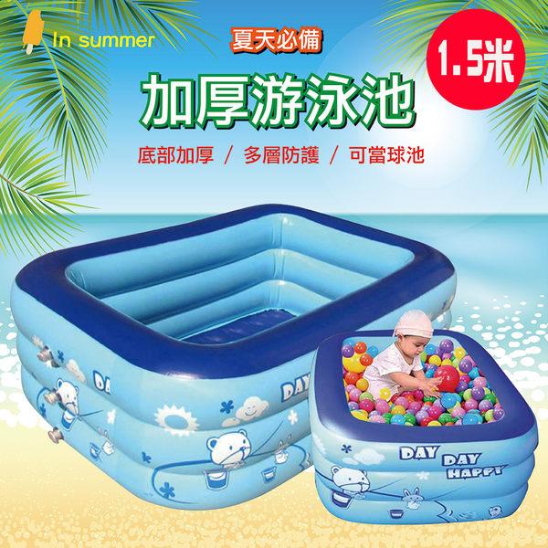 【快樂家】加厚充氣氣墊戲水池