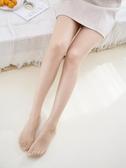 超牛3雙啞光隱形超薄款天鵝絨絲襪女 任意剪防勾絲透明連褲襪