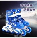 路獅溜冰鞋兒童全套裝3-4-5-6-8-10歲旱冰鞋滑冰鞋成人輪滑鞋男女 快速出貨