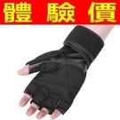 健身手套(半指)可護腕-啞鈴單槓訓練透氣防滑男騎行手套69v1【時尚巴黎】