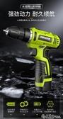 芝浦12V鋰電鑽25V雙速充電鑽手槍電鑽多功能家用電動螺絲刀電起子LX交換禮物