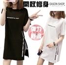 EASON SHOP(GU5065)長版側開衩中長款字母印花圓領短袖T恤裙連身裙女上衣服素色白棉T春夏裝韓版寬鬆
