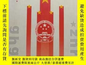 二手書博民逛書店罕見中華人民共和國通鑑2000年Y201918 《中華人民共和國