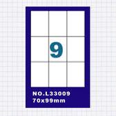 (5包)OGI A4標籤貼紙3欄3列/50張入 四邊直角 雷射.噴墨.點距陣各式列表機專用 標籤貼紙No.L33009