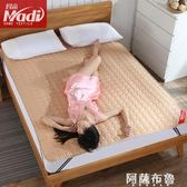 保潔床垫 家紡輕柔加厚床護墊床墊床褥 防滑床護墊保潔墊可機洗水洗 igo阿薩布魯
