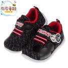 《布布童鞋》Disney迪士尼米奇黑色數位迷彩兒童休閒鞋(14~18公分) [ D7S025D ]