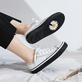 夏季薄款小白鞋女新款帆布鞋學生百搭ins潮chic板鞋子 花間公主