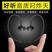 藍芽耳機無線雙耳耳塞掛耳式運動跑步入耳頭戴式