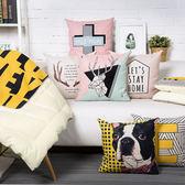 波普抱枕被子兩用設計汽車抱枕被多功能沙發靠墊靠枕被兩用空調被