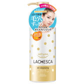 日本 KOSE 高絲 自由淨肌 零毛孔卸粧油 230mL ◆86小舖 ◆