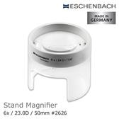 低視能 單眼視適用【德國 Eschenbach】6x/23D/50mm 德國製立式杯型非球面放大鏡 2626