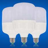 led燈泡家用30W超亮照明室內E27螺口節能球泡暖黃白光源