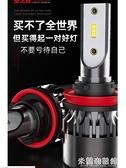 LED汽車大燈 100W汽車大燈led超亮H7H11強光遠光近光一體H4燈泡激光9005白 12v 618大促銷