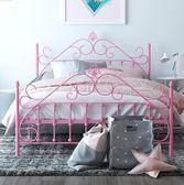 床架 歐式現代簡約公主鐵藝床鐵架鋼架雙人單人成人兒童1.2 1.5 1.8米igo 傾城小鋪