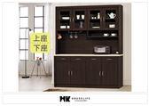 【MK億騰傢俱】BS309-01艾力森胡桃色5.3尺仿石面碗盤餐櫃組