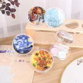 眼鏡盒 隱形眼鏡盒簡約便攜個性收納可愛影形睛境創意雙聯護理美瞳盒 聖誕交換禮物