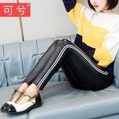 打底pu皮褲側白邊條紋女士外穿加絨加厚黑色高腰小腳   錢夫人小鋪