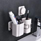 牙刷架 凱霸吸壁式牙具壁掛置物盒衛生間放牙刷牙膏架子免打孔梳子收納筒【中秋節】