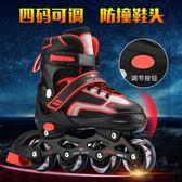 3-4-5-6-7-8-9-10-11歲溜冰鞋兒童全套裝可調旱冰鞋男女童輪滑鞋 igo時尚潮流