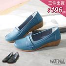 包鞋 簡約橫帶楔型包鞋 MA女鞋 T6353