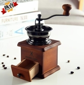 磨豆機 手磨咖啡機手搖咖啡家用小型手動粉碎器電復古咖啡豆研磨機 快速出貨