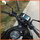 Racing S gsr gtr aero ktr air 150 Quannon NK摩托車導航座摩托車架子機車手機座