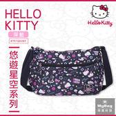 Hello Kitty 側背包 悠遊星空 深藍色 橫式斜背包(中型) KT01Q02NY MyBag得意時袋