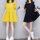露肩寬鬆顯瘦孕婦洋裝夏季新款韓版短袖中長款時尚圓領連身裙 CJ3473『美好時光』