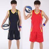 男士套裝 夏季男士大碼速干寬鬆背心籃球服LJ10083『夢幻家居』