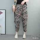含棉印花寬鬆闊腿褲2021新款夏季薄款顯瘦百搭哈倫褲休閒褲子女 快速出貨