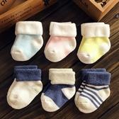 嬰兒襪子 新生兒寶寶襪子秋冬季純棉加厚鬆口全棉襪子