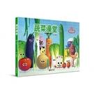 《布克文化》《蔬菜澡堂》←韓國 操作書 遊戲書 繪本 圖畫書 親子共讀 批發