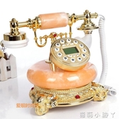 復古電話機復古田園仿古電話機時尚創意家用電話歐式電話機新款高檔固話機 NMS蘿莉小腳丫