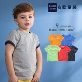 男童純色短袖T恤2018新款夏裝夏季童裝