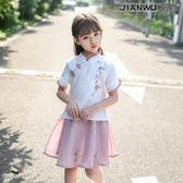 女童漢服夏中國風兒童民族風服裝復古唐裝