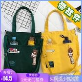 帆布包女斜挎新款潮大容量韓版ins學生包包百搭手提手拎書袋 錢夫人小鋪