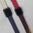 適用apple watch蘋果手表錶帶iwatch時尚腕帶【雲木雜貨】