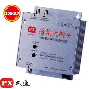 (限量組0利率)PX大通 IC-8600 數位清晰大師 刷卡OK/含稅