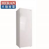 【禾聯HERAN】 HFZ-B2451 235L 直立式冷凍櫃